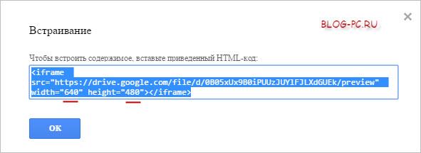 код таблицы для сайта