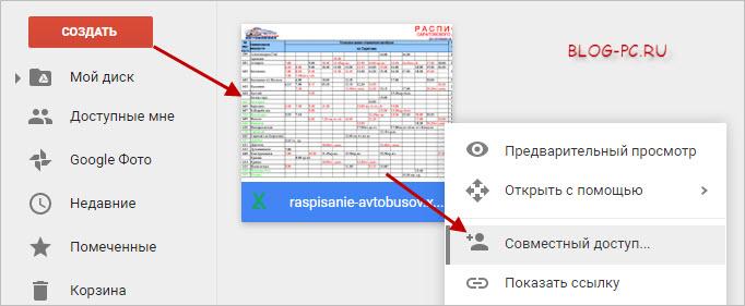 Красивые таблицы для сайта
