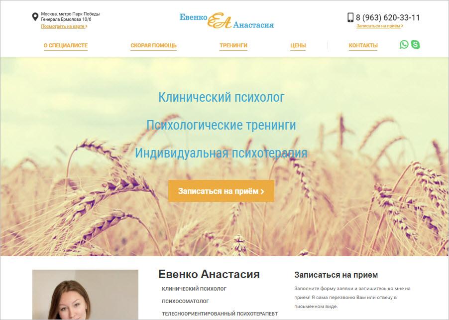 astasia.ru