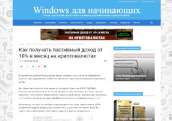 blog-pc.ru
