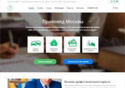 pravoved-mos.ru