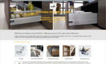 shop-hettich.ru