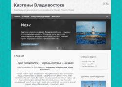 vladkartina.ru