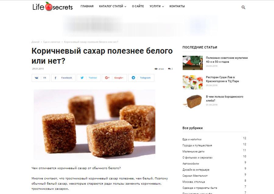 life-secrets.ru