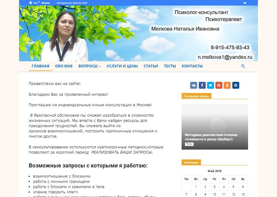 psychol-moskva.ru