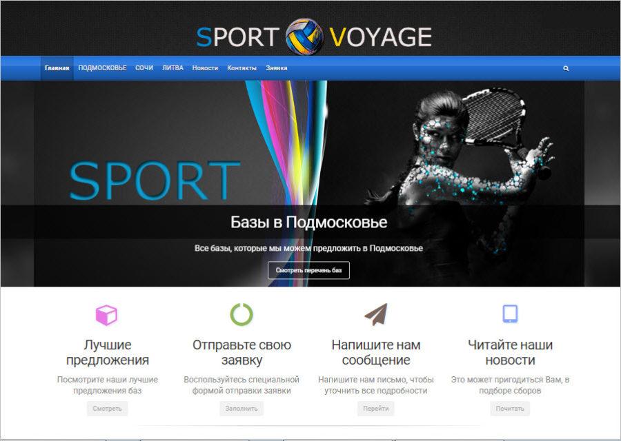 sport4voyage.com